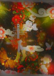 Flower People by MariaMoe