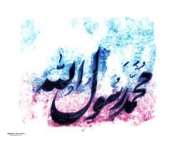 Mohammad. by proama