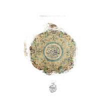 Eid al-Ghadir by proama