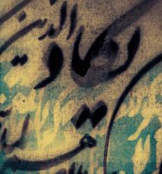wa an Yakad by proama