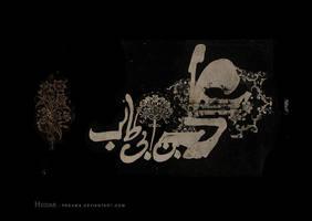 .:Heidar:. by proama