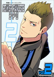 power rangers spd comics vol2 by gigoro5656