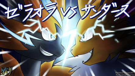 Battle of the Thunder Lords - Zeraora vs Jolteon by KenTEEani