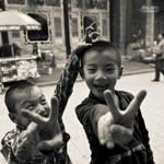Children of Pingyao -6- by Blazko