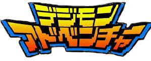Digimon mock trailer link by Rangertamer
