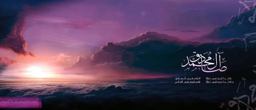Sun Al - Sadiq by voyo09