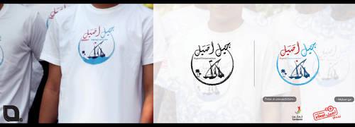 logo t-shirt by voyo09