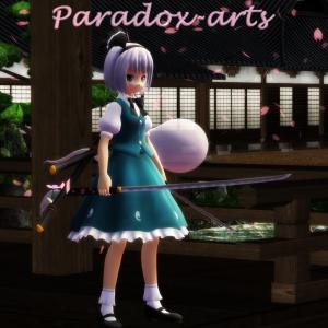 Paradox-arts's Profile Picture