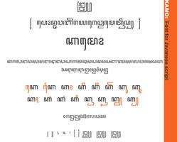 Kamo glyph set by Alteaven