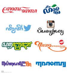 Famous logos in Javanese script by Alteaven