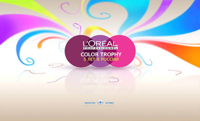 loreal flash intro by horlet