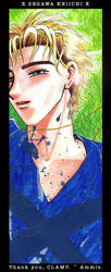 Segawa Keiichi by gentlemenfromvenus