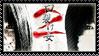 Stamp: Carved 2 by AzusaKazuko