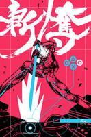Metal Gear RISING by reyyyyy