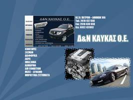 Japanese Car Imports by Nova-Designs