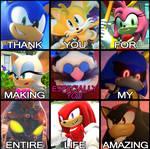 Thank You Meme by AftonTrash