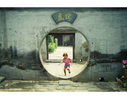 circle square and girl by Gonzale