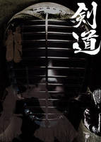 Kendo by DZod