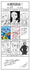 Style Challenge:Bucky by JaneDoemmmmm