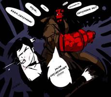 Hellboylum Alyazmalim by Memed