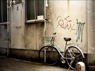 No bike parking by mellofellow79