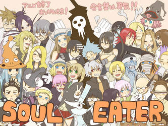 souleater by 0hagi