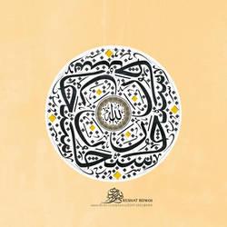 Subhaan Allah by RESHAT-BDWOI