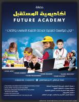 Future Academy by hemalaya