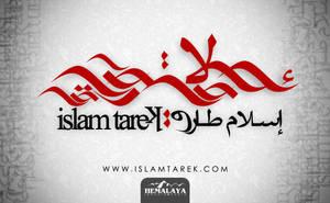 Eslam Tarek Logo by hemalaya