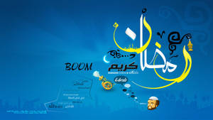 Ramadan Kareem 2011 by hemalaya
