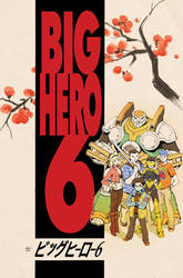 BIG HERO 6 No. 1 Cover by DNA-1