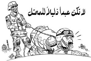 Message to the Iraq Army by Latuff2