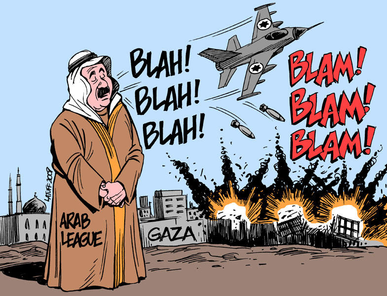 The Arab League by Latuff2