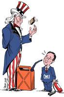 Ban Ki-moon by Latuff2