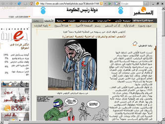 Article in As-Safir newspaper by Latuff2