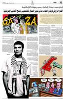 Interview Al Arab newspaper by Latuff2