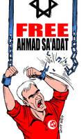 Free Ahmad Sa'adat by Latuff2