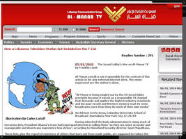 Cartoon on Al Manar website by Latuff2