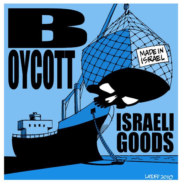 Boycott Israeli Goods by Latuff2
