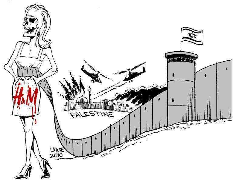 Boycotting HM by Latuff2