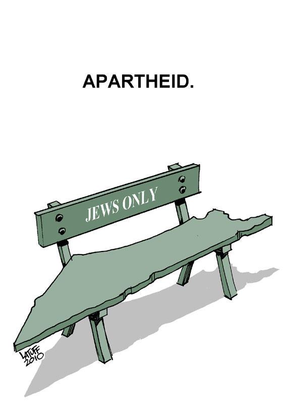 Apartheid by Latuff2