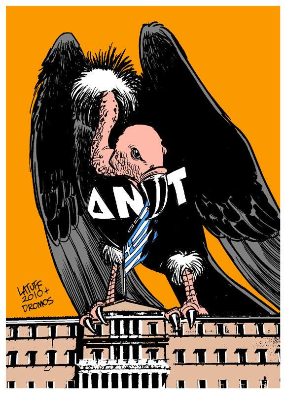 Greece and IMF A by Latuff2
