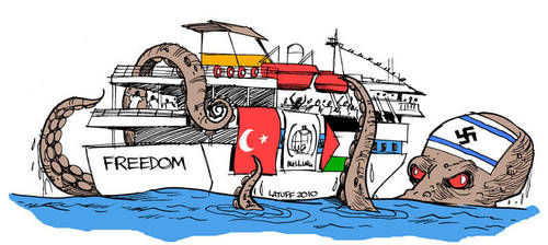 BASTARDSGaza aid ship attacked by Latuff2