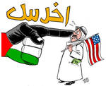Introducing IKHRAS website by Latuff2