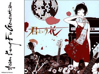 Ajikan Wallpaper by hokorasu