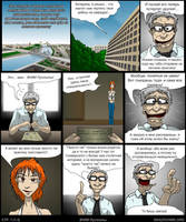'VNII Pustoty' Page 1 by Lesovic