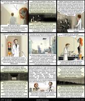 'VNII Pustoty' Page 14 by Lesovic