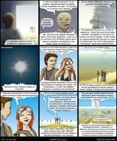 'VNII Pustoty' Page 21 by Lesovic