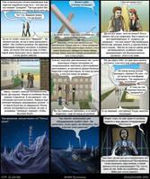 'VNII Pustoty' Page 22 by Lesovic