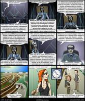 'VNII Pustoty' Page 23 by Lesovic